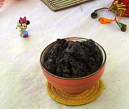 核桃黑芝麻汤圆馅的做法