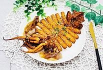 #硬核菜谱制作人#烤鱿鱼的做法