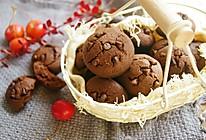 巧克力曲奇饼干#快手又营养,我家的冬日必备菜品#的做法