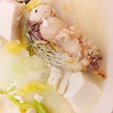 豆腐鱼尾汤