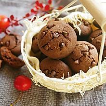 巧克力曲奇饼干#快手又营养,我家的冬日必备菜品#