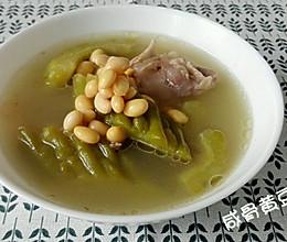 黄豆苦瓜骨头汤的做法