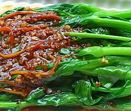 【蚝油香菇碎菜心】素食最爱的做法