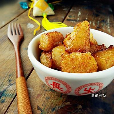 祝福满满的【红糖煎粽】