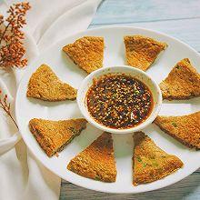 #美食新势力#茄子新吃法——自制蛋香茄饼