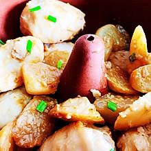 #中秋团圆食味#白萝卜芋艿煲