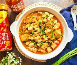 #豪吉川香美味#豪吉「川香麻婆豆腐」的做法