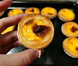 葡式小蛋挞的做法