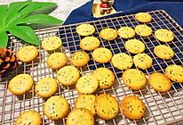 宝宝健康小食——黑芝麻薄脆饼干的做法