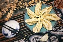 三鲜水饺·铭记心间家的味道的做法