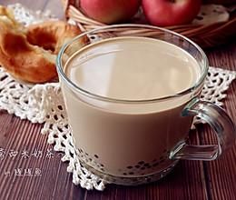 用最简单的方法做一杯健康好喝的奶茶~鸳鸯西米奶茶~的做法