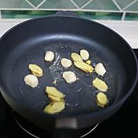 白果咸菜猪肚煲的做法图解5