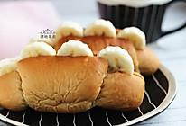 黑糖面包卷的做法