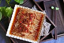 #花10分钟,做一道菜!#金蒜蒸金针菇的做法