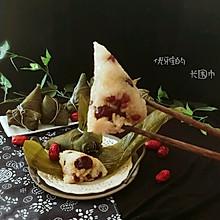 #精品菜谱挑战赛#红豆红枣糯米粽