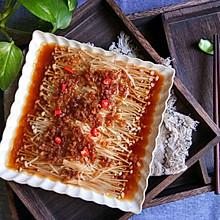 #花10分钟,做一道菜!#金蒜蒸金针菇