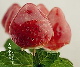酸酸甜甜还脆脆的【冰糖草莓】的做法