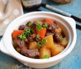 【豆果酱油试用报告】胡萝卜土豆炖牛肉的做法