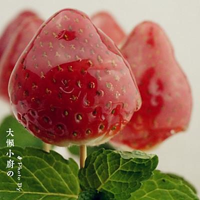 酸酸甜甜还脆脆的【冰糖草莓】