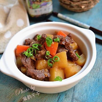 【豆果酱油试用报告】胡萝卜土豆炖牛肉