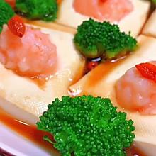 """""""百花蒸豆腐"""",不仅好看还好吃"""