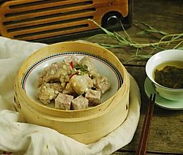 广式早茶必点一盅,蒜蓉蒸排骨的做法