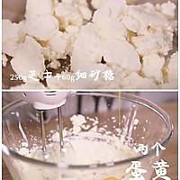 樱花挞的做法图解5