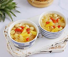 菠萝银耳莲子汤的做法