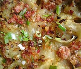 武大郎饼(中国式披萨)的做法
