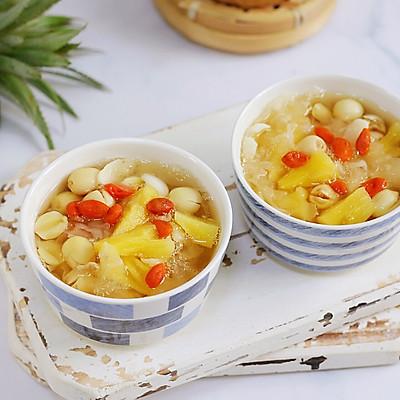 菠萝银耳莲子汤