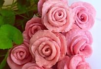 玫瑰馒头的做法