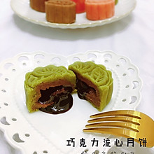 桃山皮流心月饼and桃山皮月饼