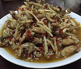 自贡仔姜青蛙的做法