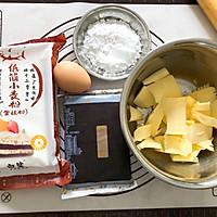 豆沙一口酥的做法图解1
