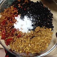 自制黑豆 䜴的做法图解3