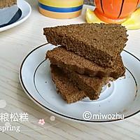 粗粮松糕#发现粗食之美#的做法图解12