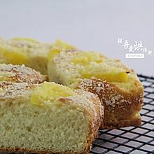 菠萝酥粒面包