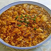 肉沫豆腐的做法图解9