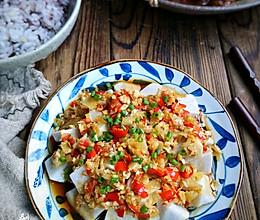 剁椒芋头的做法