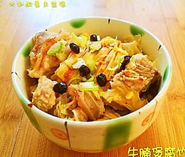 牛腩煲腐竹的做法