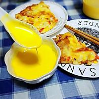 韩式南瓜粥的做法图解6