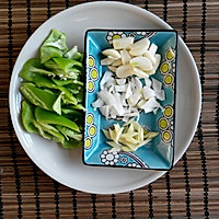 溜肉段(正宗东北菜)的做法图解3