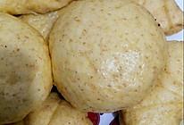 #入秋滋补正当时#,好吃又营养的南瓜全麦馒头的做法