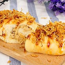 肉松沙拉酱面包的做法(汤种)