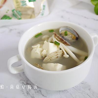 花蛤菌菇豆腐湯