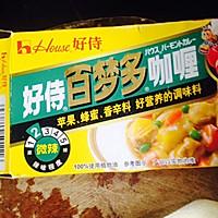 咖喱鱼丸,萌萌哒的做法图解5