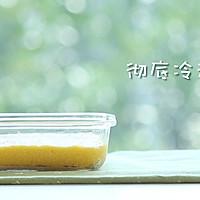 南瓜小米糕 宝宝辅食微课堂的做法图解9
