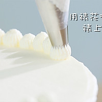 不用烤箱,漂亮的生日蛋糕簡單做,健康少油更適合寶寶!的做法圖解22