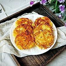 #硬核家常菜#家常土豆丝饼