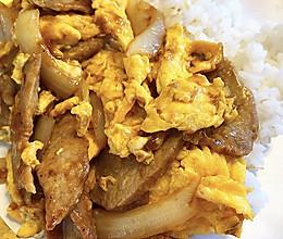 嫩✖️嫩的滑蛋牛肉饭的做法